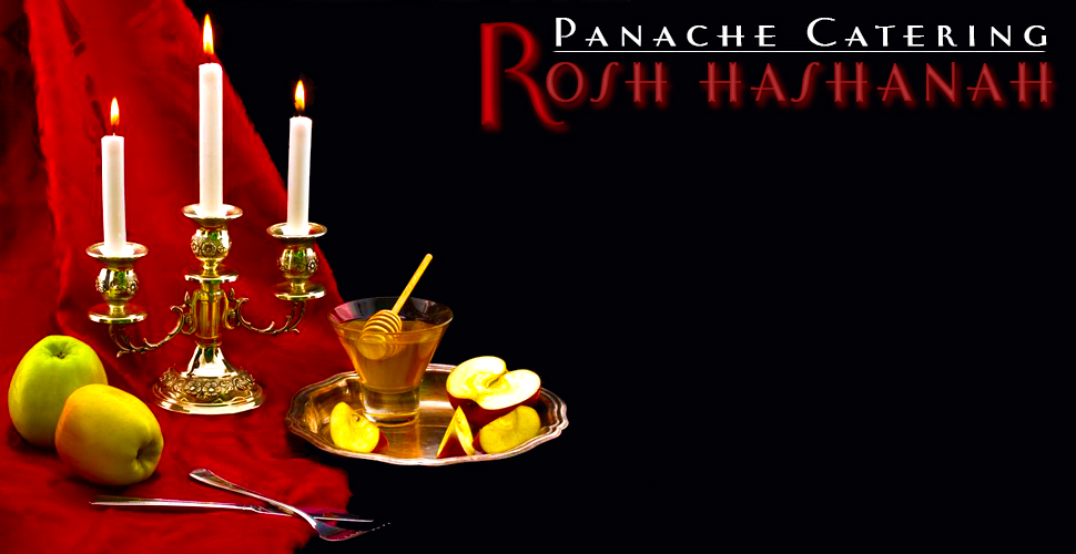 Rosh Hashanah certified Kosher catering caterers from Foodarama presents Panache Catering. We have been CATERING MAVENS FOR OVER 50 YEARS. We are located in Bensalem PA. ORDER EARLY FOR GUARANTEED DELIVERY 215-633-7100. We delivery to 19020 Bensalem, 19006 Huntingdon Valley, 19046 Jenkintown Rydal Meadowbrook, 19027 Elkins Park, 19038 Glenside Baederwood, 19072 Penn Valley, 18974 Huntingdon Valley, 18940 Newtown, 18966 Southampton, 18974 Warminster, 19422 Blue Bell, 19002 Gwynned Upper Dublin, 19462 Plymouth Meeting, 19096 Wynnewood, 19004 Bala Cynwyd, 19010 Bala, 08033 Haddonfield, 08003 Cherry Hill, 08002 Cherry Hill, 08054 Mt Laurel, 08540 Princeton